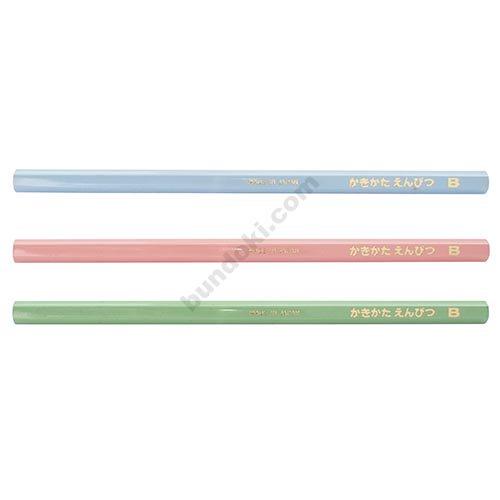 【アイボール鉛筆/JANOME】低学年用・角丸・短め・六角かきかた鉛筆 B