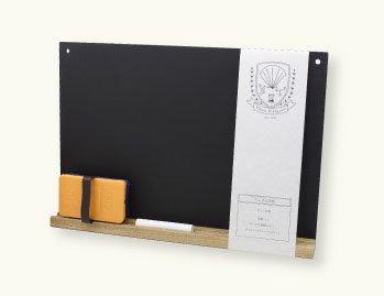 【日本理化学工業】ちいさな黒板 school series(黒)