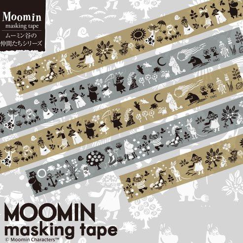 【有限会社くま/KUMA】ムーミンマスキングテープ・ムーミン谷の仲間たち