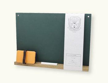 【日本理化学工業】ちいさな黒板 school series(緑)