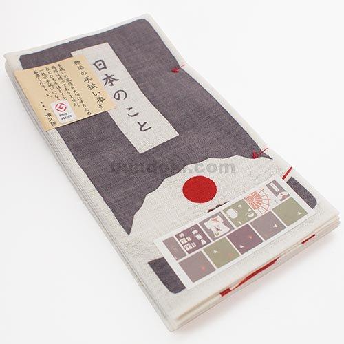 【濱文様】てぬぐい本/日本のこと