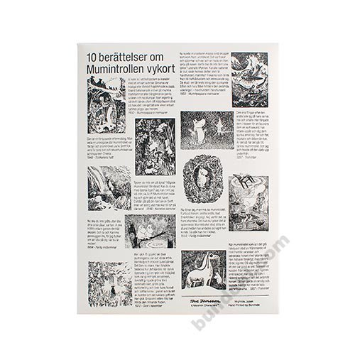 【HIGHTIDE/ハイタイド】ムーミン・10の話のポストカード