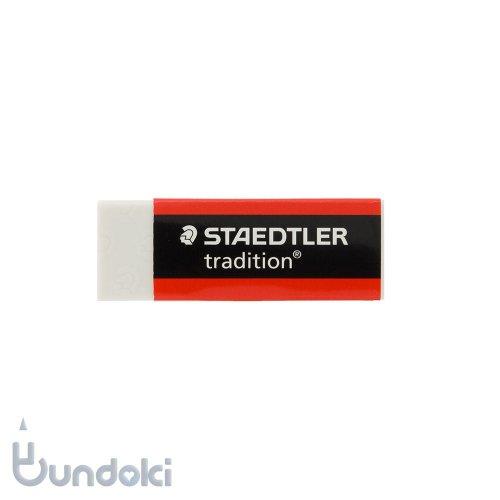 【STAEDTLER/ステッドラー】tradition/トラディション字消し