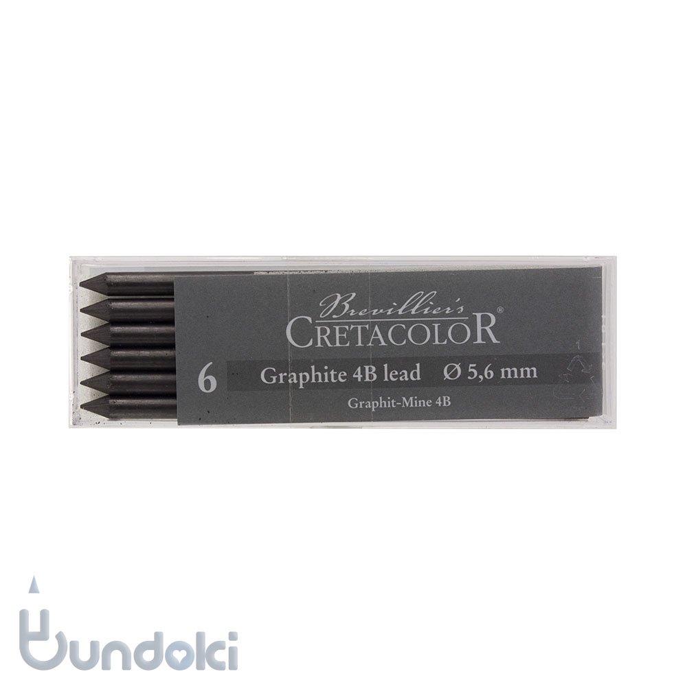 【CRETACOLOR/クレタカラー】芯ホルダー用5.6mm黒鉛芯 (4B)