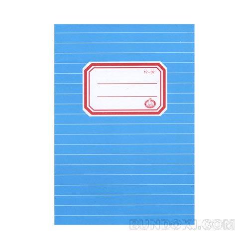 【Harmonia/ハーモニア】ハンガリー小学生ノート(10mm横罫タイプ/A5)