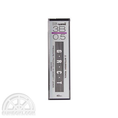 【三菱鉛筆/MITSUBISHI】ハイユニ シャープペンシル替え芯(0.5mm/3B)