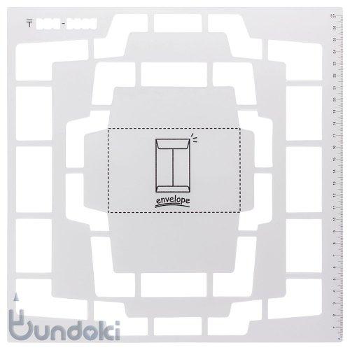 【呉竹/kuretake】手作り封筒テンプレート(長形)