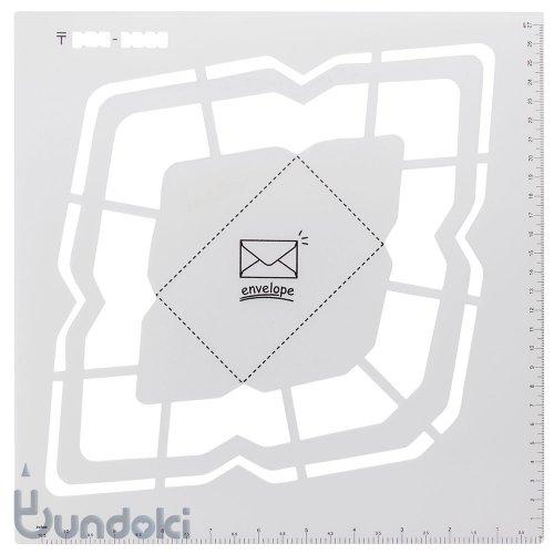 【呉竹/kuretake】手作り封筒テンプレート(洋形)