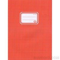 【Harmonia/ハーモニア】ハンガリー小学生ノート(5mmグリッドタイプ/A4変形)