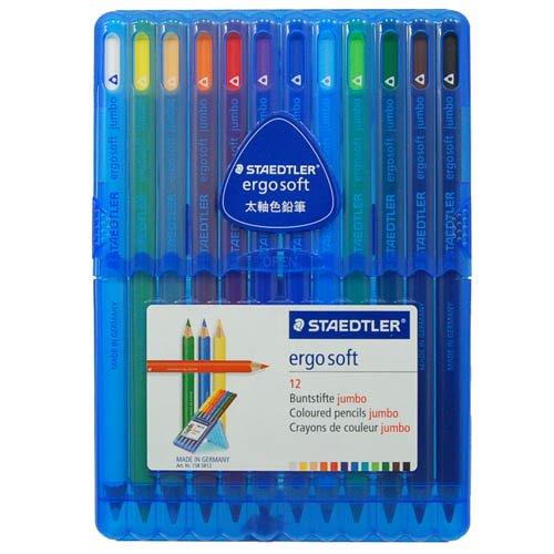 【STAEDTLER/ステッドラー】エルゴソフトジャンボ色鉛筆12色セット/158SB12
