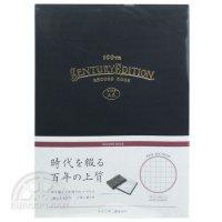 【KOKUYO/コクヨ】装丁ノート/RECORD BOOK Century Edition(5ミリ方眼罫・墨)