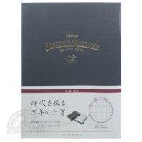 【KOKUYO/コクヨ】装丁ノート/RECORD BOOK Century Edition(5ミリ方眼罫・鼠)