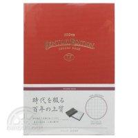 【KOKUYO/コクヨ】装丁ノート/RECORD BOOK Century Edition(5ミリ方眼罫・橙)