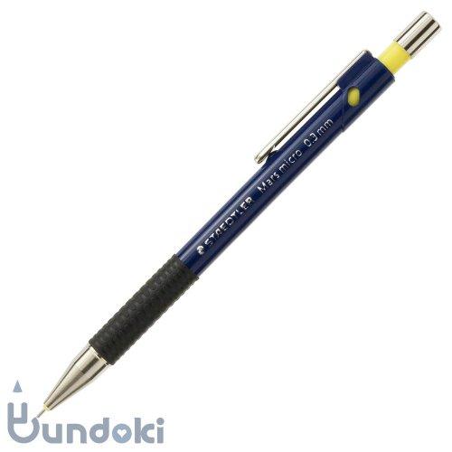 【STAEDTLER/ステッドラー】MARS MICRO 775製図用シャープペンシル(0.3mm)