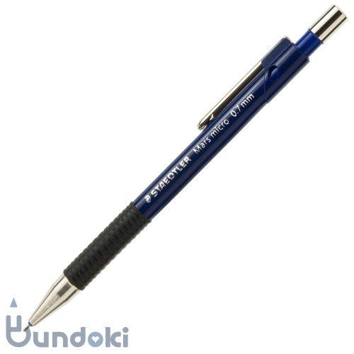 【STAEDTLER/ステッドラー】MARS MICRO 775製図用シャープペンシル(0.7mm)