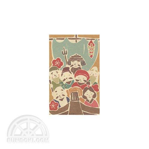 【古川紙工】お年玉ぽち袋(七福神)