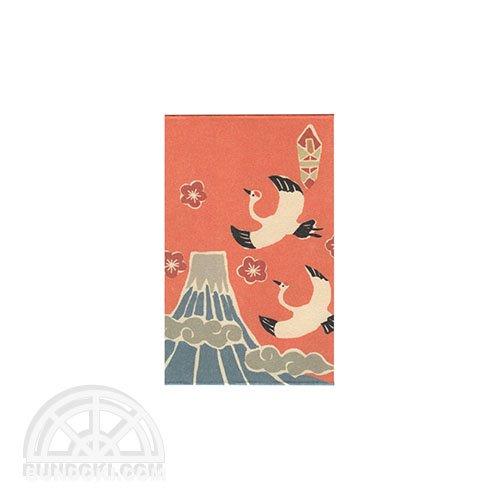 【古川紙工】お年玉ぽち袋(つるふじ)