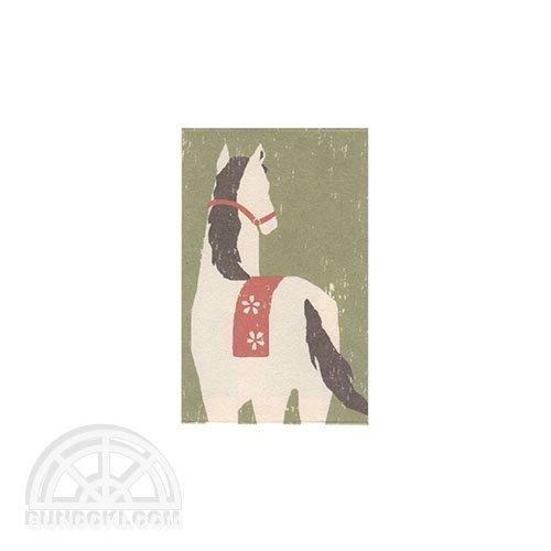 【古川紙工】ポチ袋(白馬)