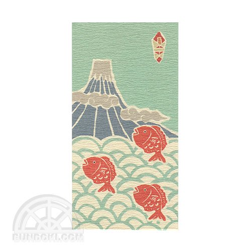 【古川紙工】めでた富士のし袋(鯛)