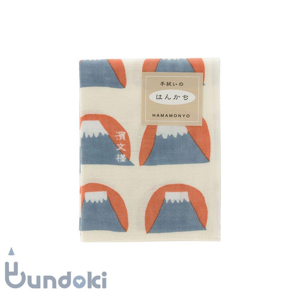 【濱文様】てぬぐいのはんかち/富士山