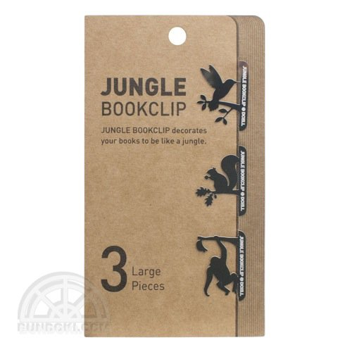 【dcell】JUNGLE BOOKCLIP(Large/3 Pieces)