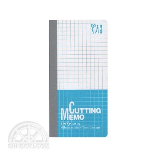 【一ツ橋ノート】Lucky Cutting Memo/カッティングメモ(方眼)
