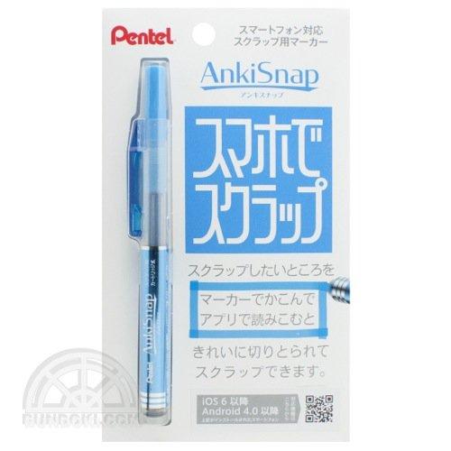 【Pentel/ぺんてる】AnkiSnap スクラップ用マーカー