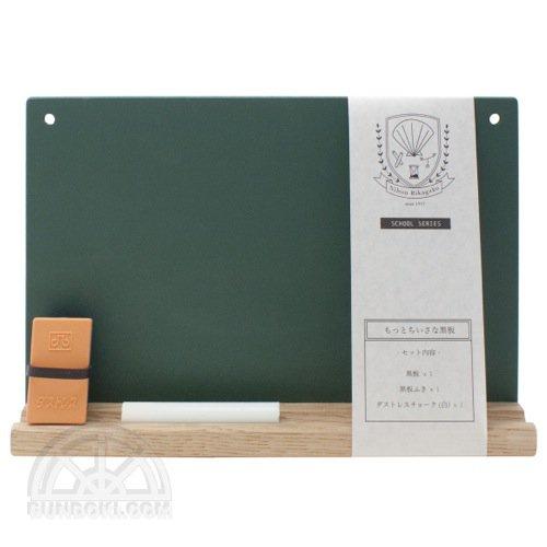 【日本理化学工業】もっとちいさな黒板 A5(緑)