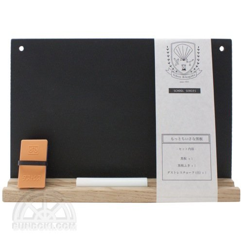 【日本理化学工業】もっとちいさな黒板 A5(黒)