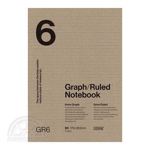 【UNITED BEES/ユナイテッドビーズ】GRノートB5・GR6(6mm方眼/横罫)