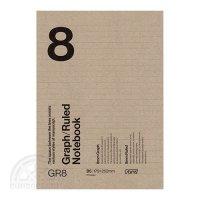【UNITED BEES/ユナイテッドビーズ】GRノートB5・GR8(8mm方眼/横罫)