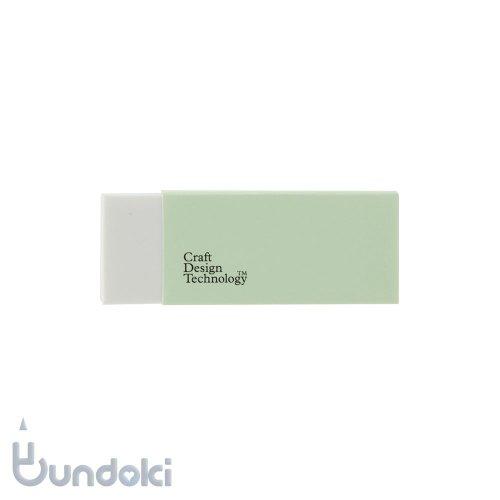【CDT/クラフトデザインテクノロジー】消しゴム