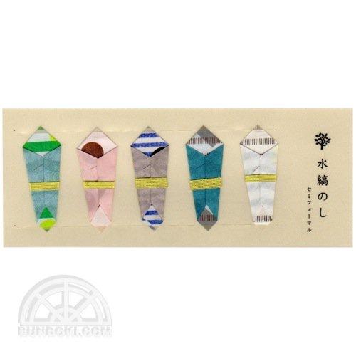 【水縞/mizushima】水縞のし セミフォーマル