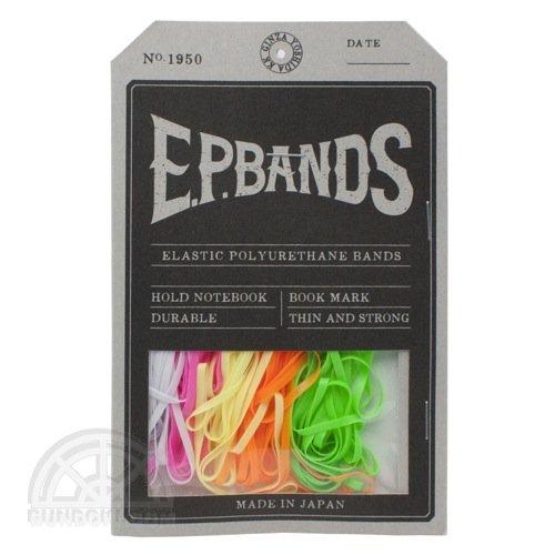 【銀座吉田】E.P.BANDS/No.1(輪ゴムサイズ)