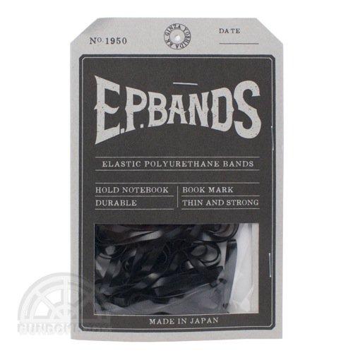 【銀座吉田】E.P.BANDS/No.2(A6横/文庫本サイズ)