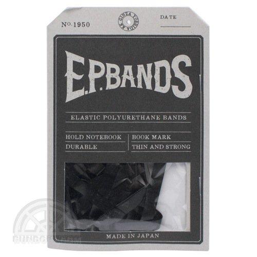 【銀座吉田】E.P.BANDS/No.3(A6縦/A5横サイズ)