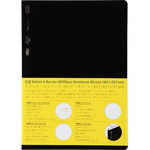 【STALOGY】018 エディターズシリーズ 365デイズノート(B5)