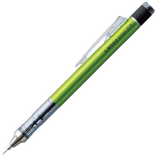 【TOMBOW/トンボ鉛筆】MONO graph/モノグラフ・シャープペンシル(0.5mm/ライム)