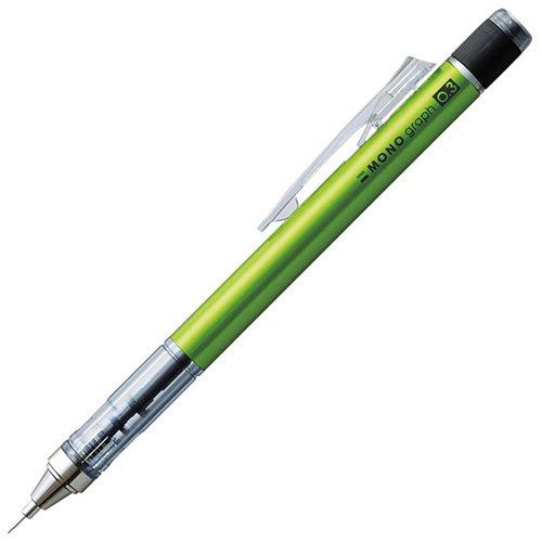 【TOMBOW/トンボ鉛筆】MONO graph/モノグラフ・シャープペンシル(0.3mm/ライム)