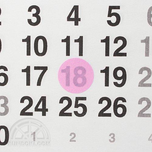 【STALOGY】006 マスキング丸シール(Φ20mm/サクラピンク)