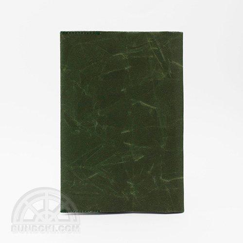 【SIWA・紙和】ブックカバー/文庫サイズ(ダークグリーン)