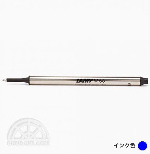 【LAMY/ラミー】ローラーボールリフィル/M66(ブルー)