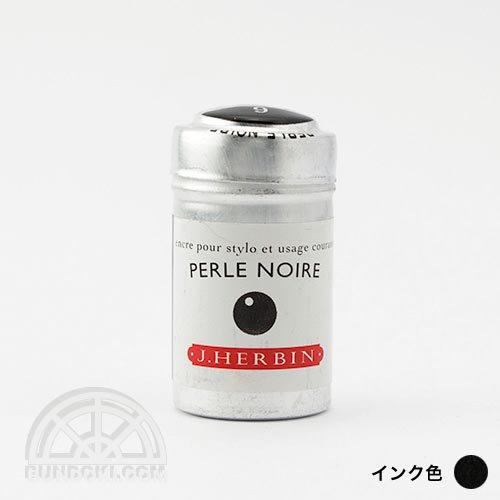 【J.Herbin/エルバン】トラディショナルインク カートリッジ・6本入り(ブラック)