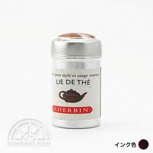 【J.Herbin/エルバン】トラディショナルインク カートリッジ・6本入り(ティーブラウン)