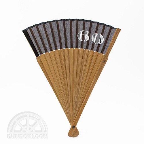 【西川庄六商店】BOUDAI / 60°の角度扇子(ブラック)