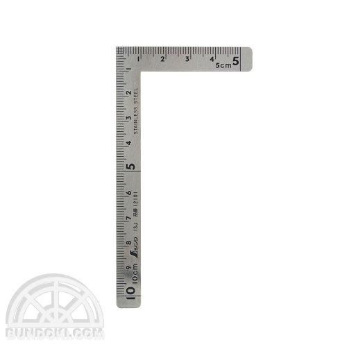 【シンワ測定】小型曲尺・三寸法師ステン/10×5センチ