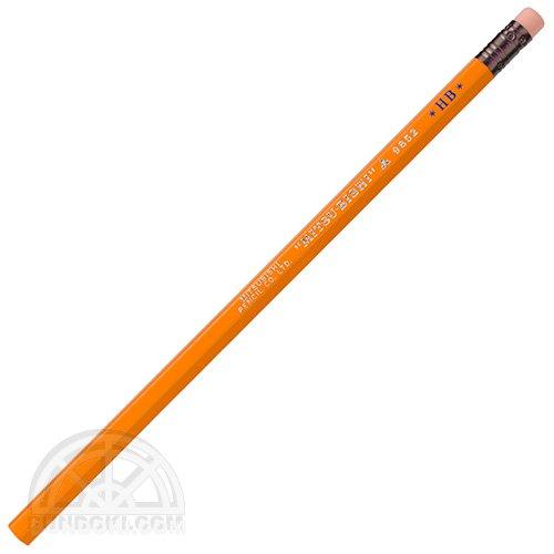 【三菱鉛筆/MITSUBISHI】消しゴムつき鉛筆・9852番(山吹色/硬度:HB)