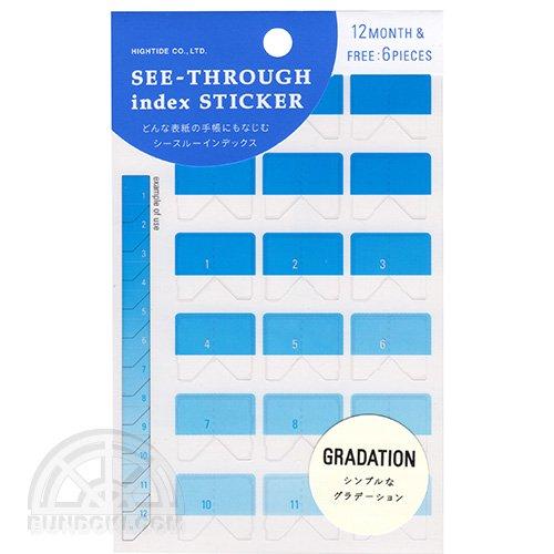 【HIGHTIDE/ハイタイド】シースルーインデックスステッカー(ブルー)