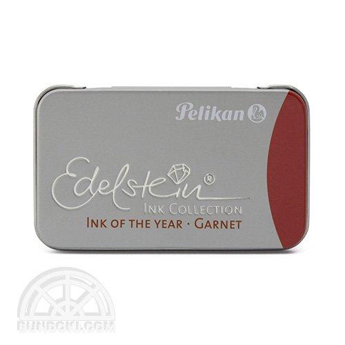 【PELIKAN/ペリカン】エーデルシュタインインク・カートリッジ Ink of the Year 2014(garnet)