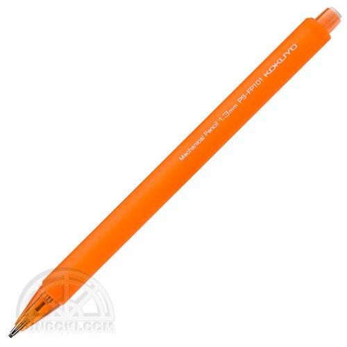 【KOKUYO/コクヨ】鉛筆シャープ・フローズンカラー 1.3mm(オレンジ)